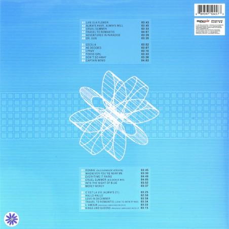 """Ляпис Трубецкой - Oldi. Serёnity (LP 10"""")"""