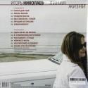 Сплин - 25 кадр (LP)