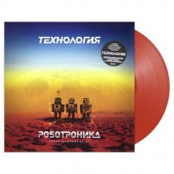 Кассиопея - Земля-Луна-Транзит (LP)