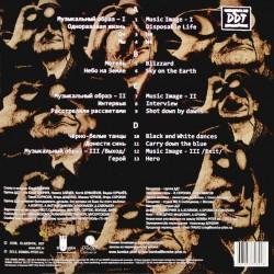 Владимир Высоцкий - Концерт В Торонто 12 апреля 1979 года (LP)