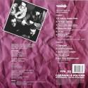 Nautilus Pompilius - Атлантида (LP)