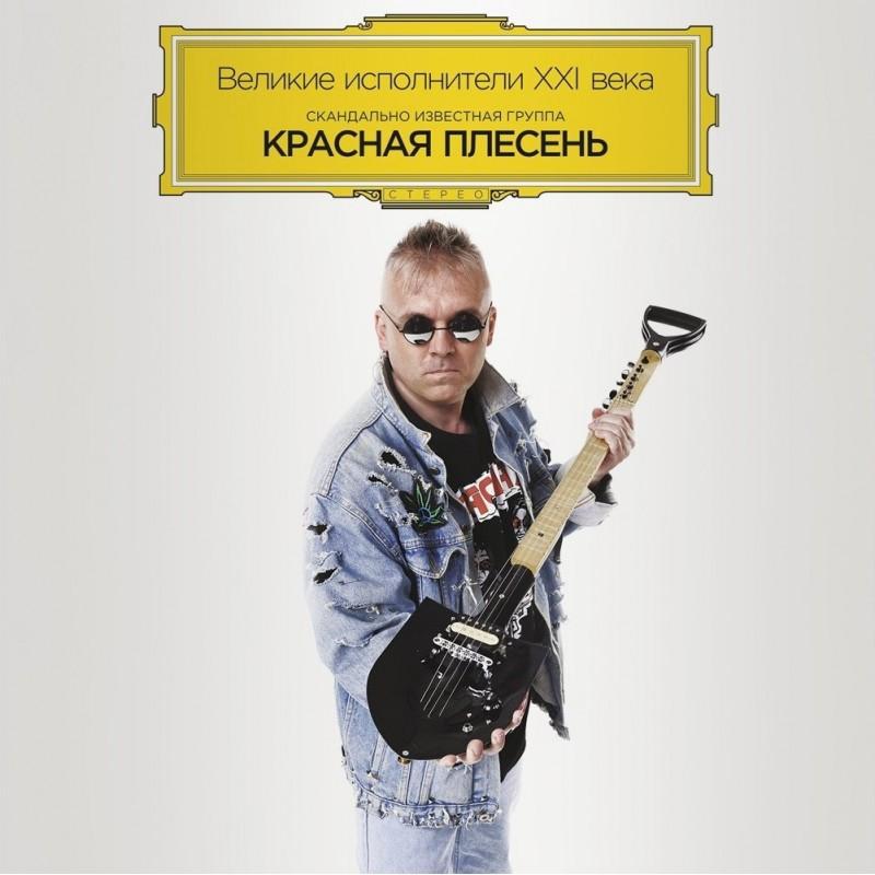 Валерий Сюткин - Целуйтесь Медленно (LP)