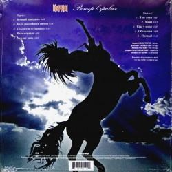 Виктор Пузо - Поет песни Вани Х (LP)