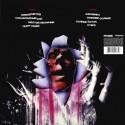 Перкалаба - Дiдо (LP)