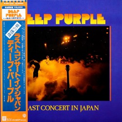 Deep Purple / Last Concert...