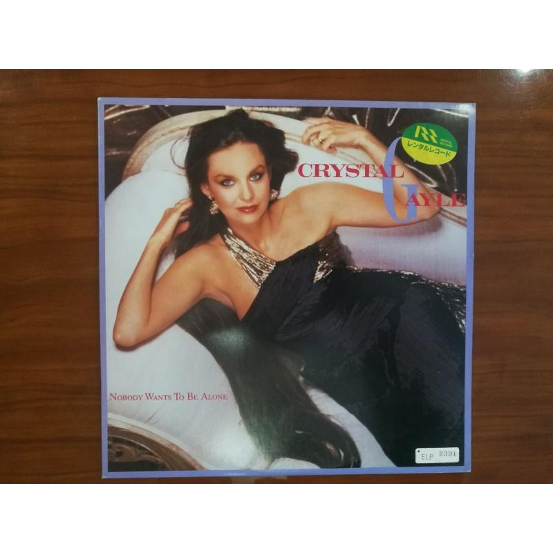 Kiss - Destroyer (LP)