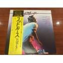 Tom Waits - Closing Time (LP)
