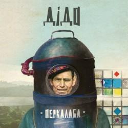 Перкалаба / Дідо (LP)